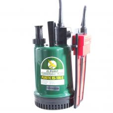 "JS Pump RS 100 Submersible Water Drainage Pump 110v 75 Lpm 7 Hm 1"""